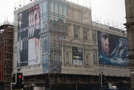 Giant Outdoor Scaffold Banner